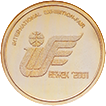 Golden medal of international exhibition «Bishkek 2001»