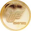Golden medal of international exhibition «Bishkek-2002»
